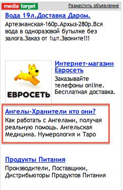 wpid-ScreenShot2012-05-22at12.55.53-2012-05-22-15-24.png