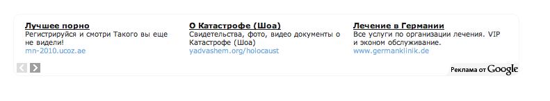 wpid-Screenshot2010-07-08at21.41.20-2012-05-29-13-22.png
