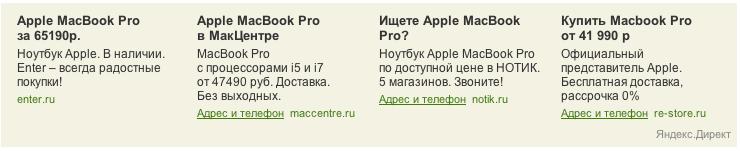 Ремаркетинг от Яндекса