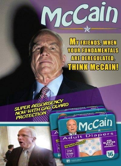 Подгузники имени сенатора МакКейна