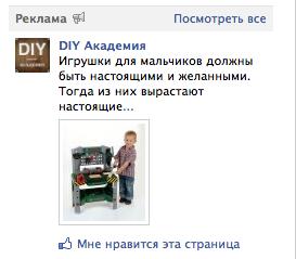 wpid-DIY_Academy-2012-11-7-20-11.png