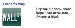 Мобильная реклама таки не работает