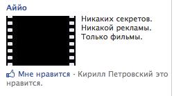 Чёрный экран вместо фильмов!