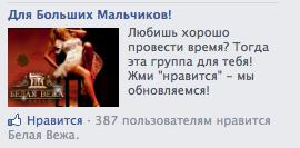 Не уважают русский язык