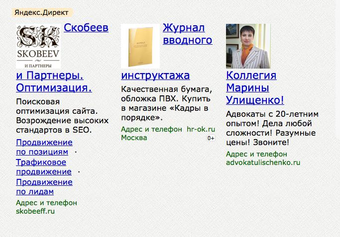wpid-ScreenShot2013-11-21at16.34.17-2013-06-22-00-30.png
