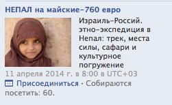 wpid-ScreenShot2013-12-30at18.35.32-2013-06-12-01-48.png